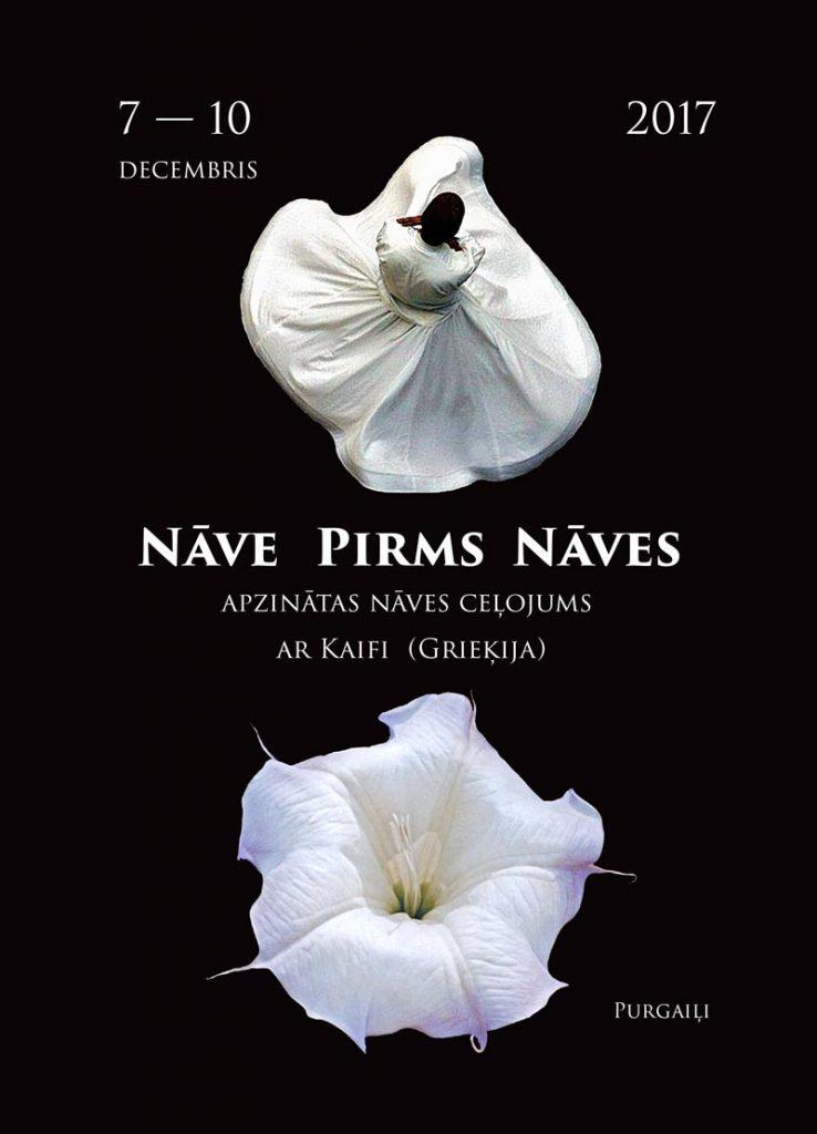 nave-pirms-naves_fb-1-800